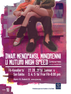 Dwar Menopawsi,minorenni u muturi high speed 2012 poster